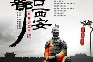 西安旅游报价_北京到西安明城墙、大雁塔、法门寺双高三日游