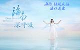 海南双飞5日游旅游攻略_海南旅游报价_郑州到海南旅游团
