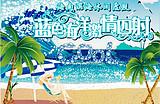 郑州到海南旅游团_海南双飞5日旅游报价_海南旅游攻略