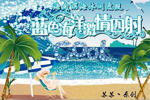 冬天去哪玩比较好_郑州出发到海南三亚天涯海角双飞5日游