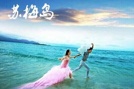 泰国苏梅岛旅游报价_郑州到泰国苏梅岛自由行五天四晚