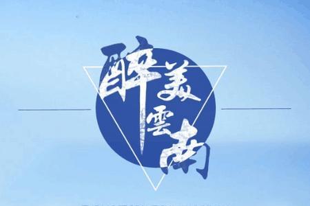 春节云南旅游报价_郑州到昆明、芒市、腾冲、瑞丽四飞六日游