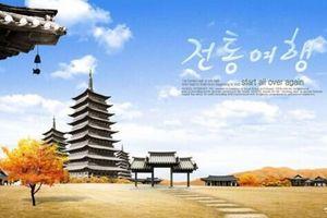 春节韩国旅游价格_郑州出发到韩国全景6日游_韩国旅游攻略