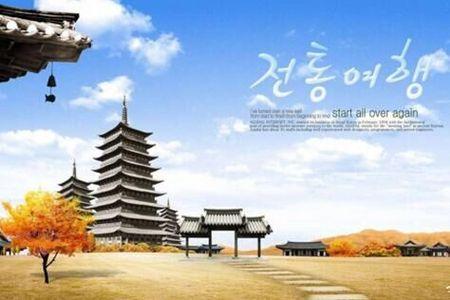 郑州韩国旅游价格_郑州出发到韩国全景6日游_韩国旅游攻略