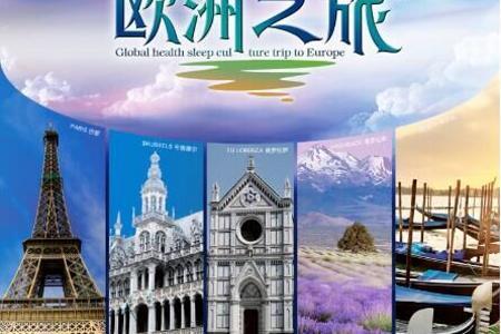 欧洲旅游报价_郑州去欧洲旅游团 _德法意瑞四国十三日游