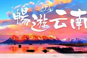 郑州云南旅游报价_郑州到昆明、大理、丽江双飞六日游