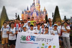 郑州中学生夏令营_郑州到上海夏令营报价_上海夏令营六日游