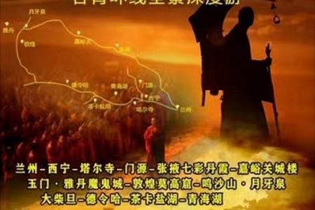 郑州到青海旅游报价_青海旅游攻略_青海+甘肃大环线全景8日游