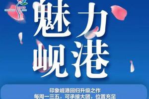 郑州去岘港5双飞5日游_岘港旅游团
