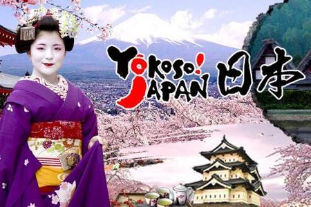 郑州去日本旅游价格_郑州旅行社到日本7日游