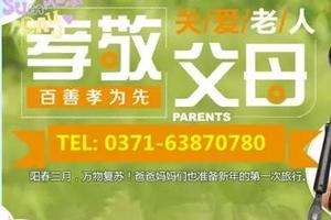 郑州到山西平遥古城汽车2日游(含王家大院,洪动大槐树)