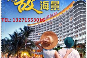 2019年春节去哪旅游比较好_郑州到海南天涯海角双飞5日