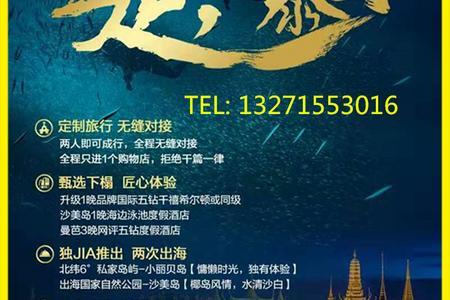 春节去泰国旅游多少钱_郑州到泰国曼谷芭提雅双飞6日游