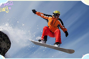 元旦去哪里好玩_郑州到嵩山滑雪一日游多少钱
