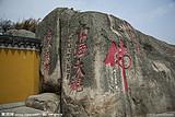 【人气热卖】郑州到普陀山双卧6日游(杭州往返 含杭州景点)