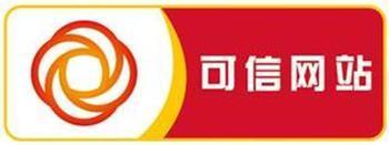 郑州旅行社