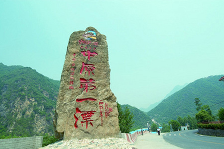 【人气热卖】北京到尧山漂流一日游(石人山漂流