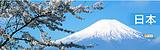 郑州旅行社去日本旅游_郑州去日本双飞7日游(含一天自由活动)