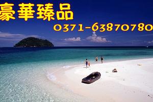郑州去普吉岛旅游报价_普吉岛旅游攻略_郑州到普吉七天五晚
