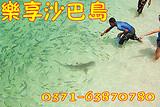 【乐享沙巴岛】郑州到沙巴岛5日游(香港往返)