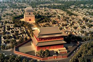 国庆《三大古都》西安、兵马俑、华清池、洛阳龙门、少林寺、开封