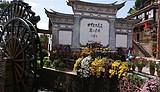 9月:【云时光】大理洱海、丽江、泸沽湖双飞纯玩5日游