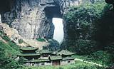 7月:遵义会址、重庆、洪崖洞、轻轨穿楼双飞五日游
