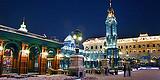 11月:V1 哈尔滨俄罗斯小镇、亚布力、冬捕、雪乡双飞六日