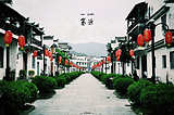 7月: 南昌、庐山、婺源、三清山、景德镇双飞五日游