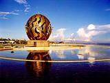 研学之旅儒艮国家级自然保护区、汉墓博物馆汉闾文化园、北海二日