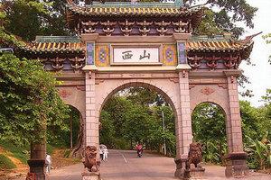 桂平西山佛教圣地纯玩一日游