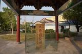 研学之旅东兴大清国一号界碑、国门口岸、京岛金滩一日游