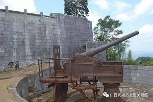 研学之旅弄岗国家保护区、龙州起义纪念馆、友谊关、浦寨二日游