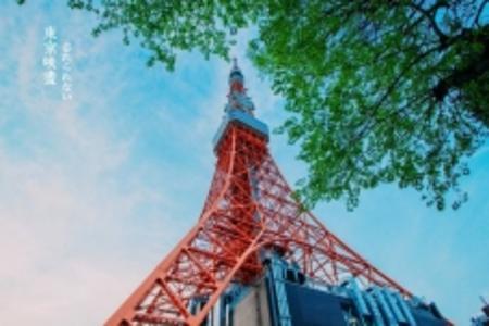 日本本州双古都六日游