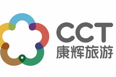 2月:【京津双城记 】北京天津双飞六日纯玩游