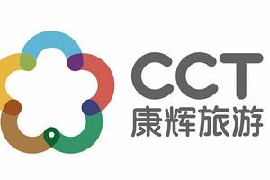 9月:天津+北京双飞纯玩六日游