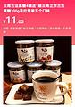 云南古法黑糖买4罐送1罐,正宗古法黑糖300G易拉罐装5个口