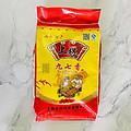 上林97香米9斤装新米净重(一件包邮)