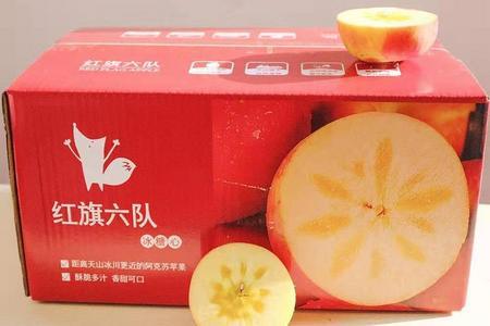 糖心苹果:斤礼盒装净重8斤,红旗坡六队顺丰包邮新鲜好吃