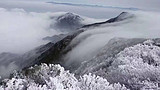 桂林猫儿山赏雾凇、水街、日出、云海二日游