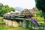 3月柳州三江程阳风雨桥、侗乡鸟巢坐妹表演、丹州古镇纯玩二日游