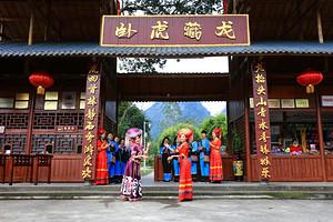 隆安龍虎山