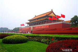 淄博到北京深度三日游-淄博到北京故宫、颐和园、八达岭深度三日