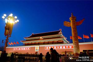 淄博旅行社到北京三日游-淄博到北京故宫、居庸关、颐和园三日游