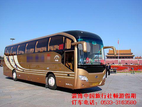 淄博全新超大双层豪华59座金龙旅游车对外出租
