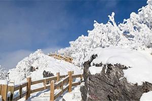 成都-花水湾-西岭雪山2日往返+门票+鸳鸯池日月坪索道+温泉