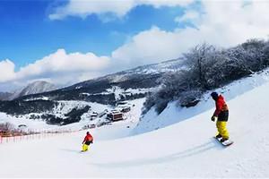 成都-九鼎山1日游(含滑雪套票)