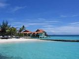 马尔代夫安娜塔拉薇莉岛6日游_攻略_价格_费用_报价_多少钱