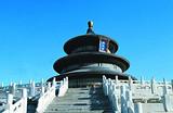 6月去北京旅游网站_官网_团购网_假期_5天旅游