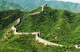 北京旅游经典路线_北京旅游低报价_北京五日游_北京正规旅游